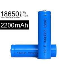 Bộ 2 pin sạc 18650 dung lượng 2200mah dùng cho box sạc, đèn pin, quạt, mic…
