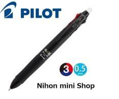 1 Bút bi xóa được Frixion PILOT ball 0.5mm (Japan) 3 màu Xanh dương + Đen + Đỏ_vỏ đen