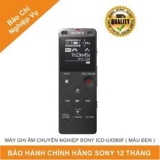 Máy ghi âm chuyên nghiệp Sony ICD-UX560FBCE ( màu đen)