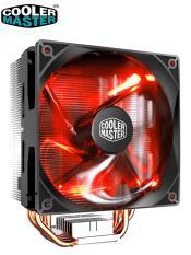 So sánh giá Quạt tản nhiệt cpu Cooler Master T400i ( Led Đỏ ) – PWM, Hiệu năng mạnh mẽ Tại ThermalVN