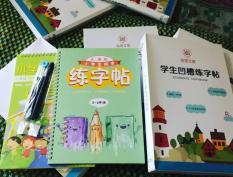 SALE Sách tập viết tiếng trung, tập viết chữ hán, tập viết tiếng hoa 3200 chữ in chìm.