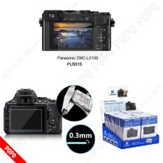 Miếng dán màn hình máy ảnh cường lực Panasonic DMC-LX100