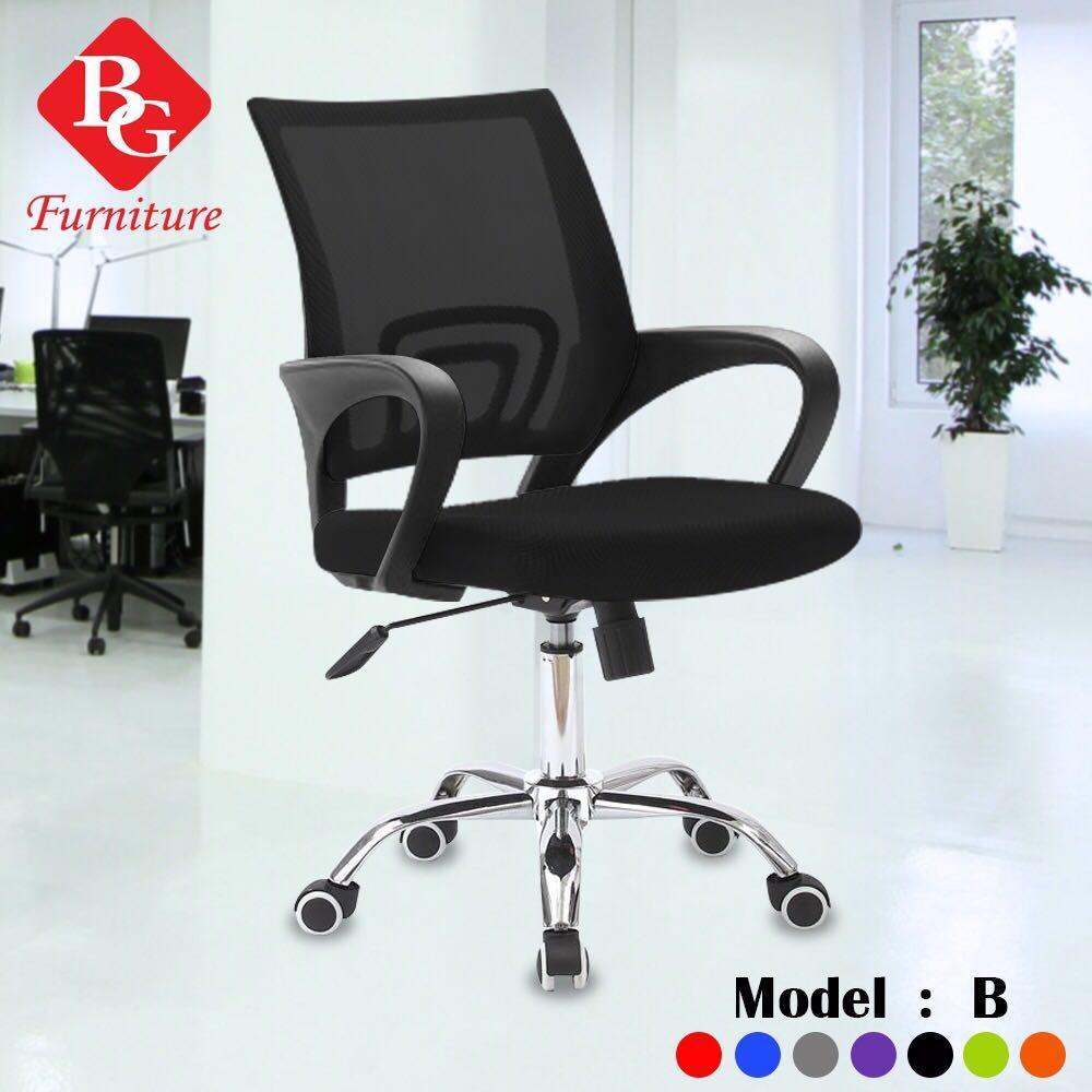 BG - Ghế lưới chân xoay văn phòng - Mẫu B(Đen)