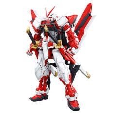 Mô Hình Lắp Ráp Gundam Daban MG Astray Red Frame [3RD-GD]