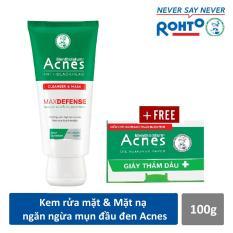 Kem rửa mặt và Mặt nạ ngăn ngừa mụn đầu đen Acnes Anti-Blackhead Cleanser & Mask 100g + Tặng Giấy thấm dầu Acnes Oil Remover Paper (50 tờ)