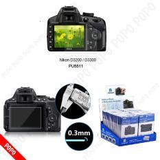 Miếng dán màn hình máy ảnh cường lực Nikon D3200/D3300