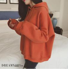 Áo hoodie nữ phong cách Hàn Quốc H&H 1985 HH1837