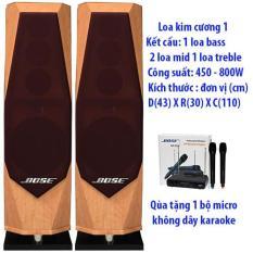 Loa kim cương 1 karaoke