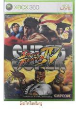 Game Xbox 360 Super Street Fighter IV (NTSCJ)