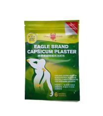 Cao dán con ó Capsicum Plaster