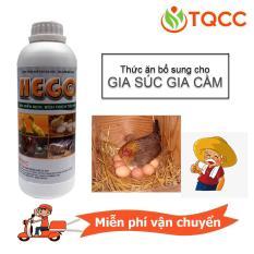 Thức ăn bổ sung cho gia súc gia cầm Hego chai 1 lít