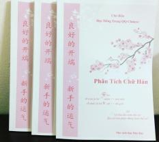Sổ Tay Bí Kíp Học Nhanh Chữ Hán