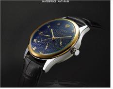 Đồng hồ nam thời trang dây da cao cấp Yazole Q09 chạy 6 kim(Cập nhật 2019)