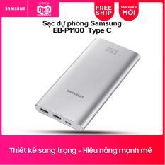 Nên mua Pin sạc dự phòng Samsung EB-P1100 10.000mAh Type-C (Bạc) ở Samsung