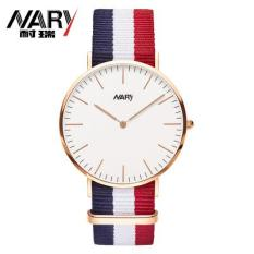Đồng hồ nam nữ Nary 9006