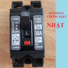 Aptomat chống giật ELCB NHẬT 30A – Siêu nhạy – siêu an toàn