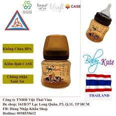 Bình sữa Baby Kute Cổ Rộng 140ml- Hàng Nhập Khẩu Thái Lan