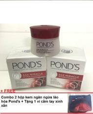 Combo 2 hộp kem ngăn ngừa lão hóa Pond's + Tặng 1 ví cầm tay xinh xắn