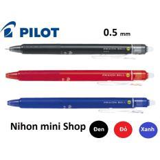 3 Bút bi xóa được Frixion PILOT ball Japan (đỏ, đen, xanh dương)