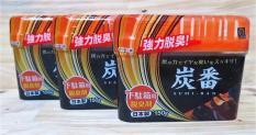Combo 2 Hộp khử mùi than hoạt tính tủ giầy, tủ quần áo Kokubo Sumi – Ban ( Mẫu mới – Nội địa Nhật – Xách tay Japan )