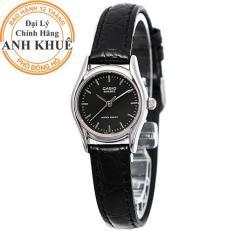 Đồng hồ nữ dây da Casio Anh Khuê LTP-1094E-1ARDF