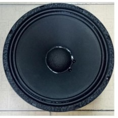 Giảm giá 1 CỦ Loa Bass 30 hay 3 TẤC TỪ 170Mm AVECTOR Màng Gân Nhung hoặc vải Bass Mềm Cực Hay