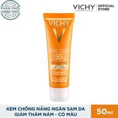 Kem chống nắng ngăn sạm da, giảm thâm nám Vichy Ideal Soleil Anti Darkspot SPF 50 Chống Tia UVA + UVB 50ml 50ml