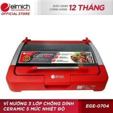 Vỉ nướng 3 lớp chống dính Ceramic 5 mức điều chỉnh nhiệt độ Elmich EGE-0704 (Đỏ)