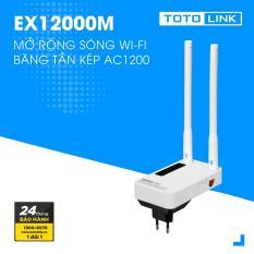 Bộ mở rộng sóng WiFi băng tần kép AC1200 – EX1200M TOTOLINK