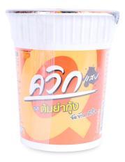 Mì Ly Tôm Chua Ăn Liền Wai Wai – 60G