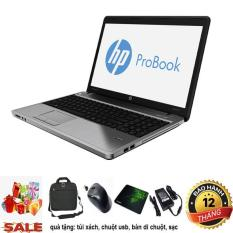 Giá Tốt HP Probook 4540s ( i5-3210M, 4GB, 250GB, VGA on Intel HD 4000, màn 15.6″ HD LED, có phím số, vỏ nhôm ) Tại LAPTOPGAME