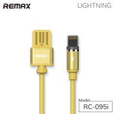 Cáp sạc Nam Châm Cổng Lightning Remax RC-095i