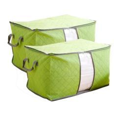 Bộ 2 túi đựng quần áo chăn màn cỡ lớn BL TV0025 (Xanh)