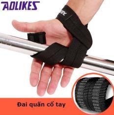 Dây kéo lưng quấn cổ tay Aolikes HW7635 (1 đôi)