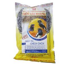 Cám Hiển Bảo Khánh Chích Chòe Căng Lửa (Số 2) 200g – Thức Ăn Chim Chích Chòe Cao Cấp Hiển Bảo Khánh