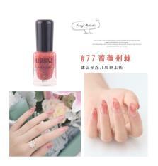 Sơn móng tay lột ushine nails polish
