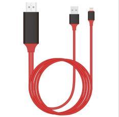 Cáp HDMI nối điện thoại với ti vi dùng cho Iphone 5/5S/6/6S/7/7P/8/8P/IphoneX hệ điều hành IOS 8-11 mới 2018 (Đỏ)