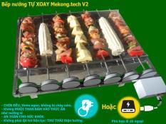 Bếp nướng TỰ XOAY Mekong.Tech V2: To hơn, chân gấp gọn, than cháy tốt [Tag: lẩu nướng, dã ngoại, ngoài trời, không khói]
