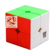 Đồ Chơi Rubik 2×2 Dạ Quang – Rubik Giúp Bé Phát Triển Tư Duy – LICLAC