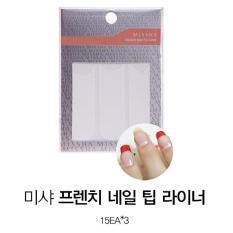 Miếng tạo kiểu sơn móng Missha French Nail Tip Liner