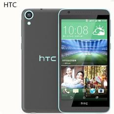 So sánh giá HTC Desire 820 2G RAM 16G ROM 2 sim (xám lam)-Fullbox Bảo Hành 12 Tháng-Hàng nhập khẩu Tại skymobile mall