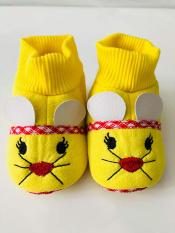 Giày sơ sinh 0-6 tháng tuổi – Vàng