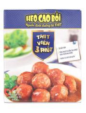 Thịt Viên Heo Cao Bồi Massan 200G