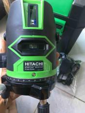 Máy cân bằng laser 5 tia xanh (không kèm chân)