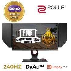 Màn hình BenQ ZOWIE XL2546 240Hz 24.5 inch DyAc™ eSports Gaming FPS (CSGO, PUBG, …)