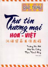 Thư tín thương mại Hoa – Việt