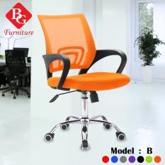 BG – Ghế lưới chân xoay văn phòng – Mẫu B(Cam)