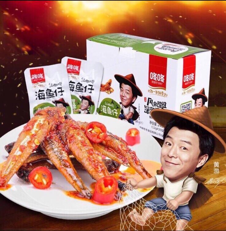 Cá cơm cay- hàng nội địa Trung Quốc