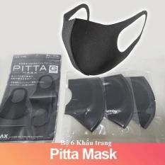 Bộ 6 chiếc khẩu trang lọc khói bụi cao cấp PITTA MASK 3D Nhật Bản
