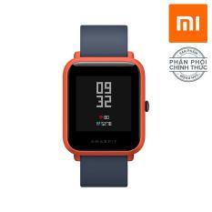 Đồng hồ thông minh Xiaomi Amazfit Bip (Đỏ)
